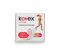Ежедневные прокладки Kotex Active экстратонкие, 16 шт.