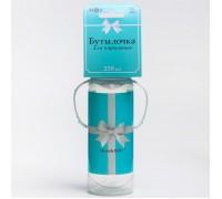 Бутылочка для кормления «Tiffany» детская классическая, с ручками, 250 мл, от 0 мес 5399850
