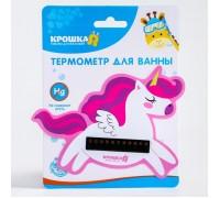 Термометр безопасный для ванны Единорожка