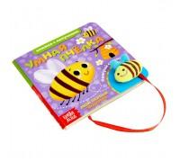 Книжка с липучками и игрушкой «Умная пчёлка», 12 стр