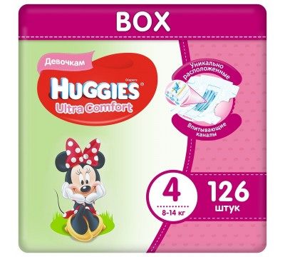 Подгузники Huggies Ultra Comfort для девочек 4 (8-14 кг) 126 шт