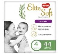 Huggies Elite Soft Platinum трусики 4 (9-14 кг) 44 шт.
