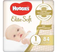 Подгузники Huggies Elite Soft 1 (до 5кг) 84 шт