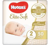 Подгузники Huggies Elite Soft 2 (4-6 кг) 50 шт.