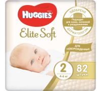 Подгузники Huggies Elite Soft 2 (4-6 кг) 82 шт.