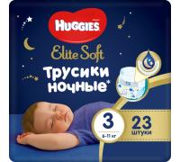 Ночные трусики Huggies® Elite Soft 3 (6-11 кг) 23 шт