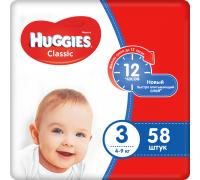 Подгузники Huggies Classic 3 (4-9 кг) 58 шт.