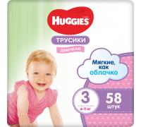 Трусики для девочек Huggies 3 (7-11кг) 58 шт