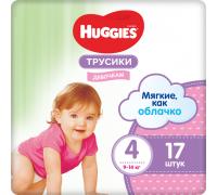Трусики-подгузники Huggies для девочек 4 (9-14 кг) 17 шт.