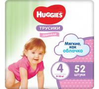 Трусики-подгузники Huggies для девочек 4 (9-14 кг) 52 шт