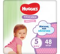 Трусики-подгузники Huggies для девочек 5 (12-17 кг) 48 шт.