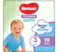 Трусики-подгузники для мальчиков Huggies 3 (7-11кг) 19 шт