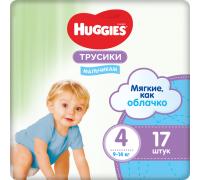 Трусики-подгузники Huggies для мальчиков 4 (9-14 кг) 17 шт.