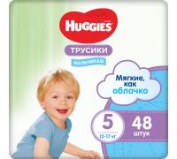Трусики-подгузники Huggies для мальчиков 5 (12-17 кг) 48 шт.