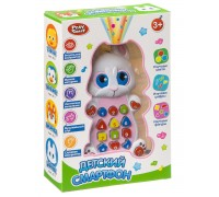 Play Smart Обучающий детский планшет с цветной проекцией Зайка