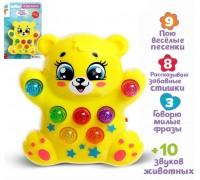 Музыкальная игрушка «Медвежонок», световые и звуковые эффекты