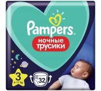 Подгузники-трусики Pampers ночные для мальчиков и девочек 3 6-11кг 32шт