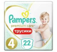 Подгузники-трусики Pampers Premium Care Pants 4 9-15кг 22 шт