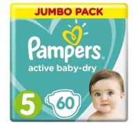Подгузники Pampers Active Baby-Dry 5 11-16кг 60шт