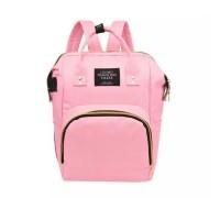 Сумка рюкзак для мам