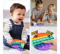 Развивающая игрушка Pop It цвет в ассортименте