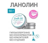 Натуральный ланолин Cuore di mamma, чистый для увлажнения кожи и ухода за сосками 50 гр