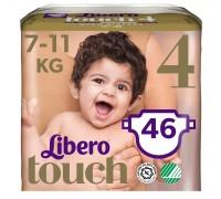 Подгузники Libero Touch 4 7-11кг 46шт