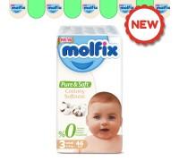 Подгузники  Molfix Pure&Soft 3 (4-9 кг) 46 шт
