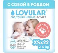Lovular  Подгузники Hot Wind  2-5 кг 64 шт, 22 шт