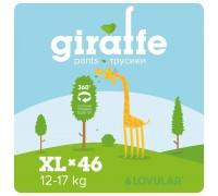 Трусики Lovular Giraffe XL 12-17 кг 46 шт