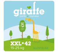 Трусики Lovular Giraffe XXL 15-25 кг 42 шт