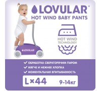 Подгузники-трусики LOVULAR Hot Wind L 9-14кг 44шт