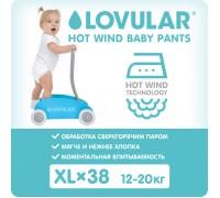 Подгузники-трусики LOVULAR Hot WIind XL 12-20кг 38шт