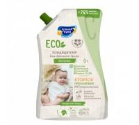 Кондиционер для детского белья Солнце и Луна Eco, зеленый чай и бамбук  для чувствительной кожи 1000 мл