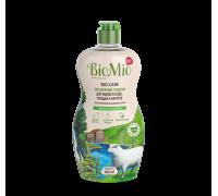 Средство для мытья посуды, овощей и фруктов BioMio BIO-CARE концентрат 450 мл с  мандарином и  Экстрактом хлопка гипоаллергенно