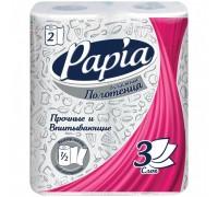 """Бумажные полотенца  """"Papia"""" 3х слойные 2 рул/уп"""