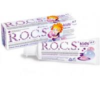 Зубная паста детская R.O.C.S.  кидс бабл гам 4-7лет 45 г