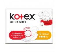 Прокладки  Котекс Ultra soft Normal 10 шт.