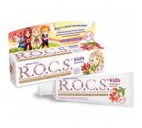 Зубная паста детская R.O.C.S.  кидс барбарис  4-7лет 45 г
