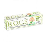 Зубная паста детская R.O.C.S. Baby Душистая Ромашка от 0-3 года 45 гр
