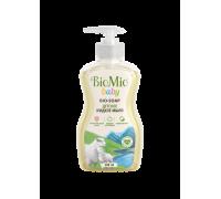 BioMio детское натуральное мыло жидкое 300 мл гипоаллергенно