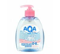 AQA baby Средство для подмывания девочек, от 0 до 8 лет, 300 мл