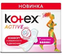 Гигиенические прокладки Kotex Active супер плюс, 7 шт.