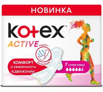 Гигиенические прокладки Kotex Active супер плюс, 8 шт.