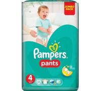 Трусики-подгузники Pampers Pants 4 (9-14 кг) 52 шт