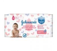 Салфетки влажные Johnson's baby Нежная забота 20 шт