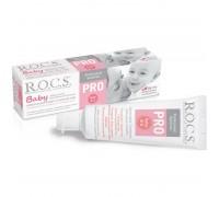 Зубная паста детская R.O.C.S. Baby PRO от 0-3 года 45 гр