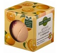 Детский бурлящий шар с сюрпризом «Апельсиновая шипучка» 1 шт 120 гр
