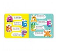 Книжка детская Азбука со стихами картонная  15*15 см