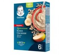 Каша безмолочная Gerber овсяная банан яблоко 180 г с  6 месяцев